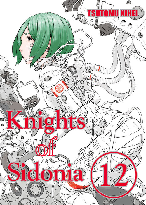 Knights of Sidonia 12拡大写真