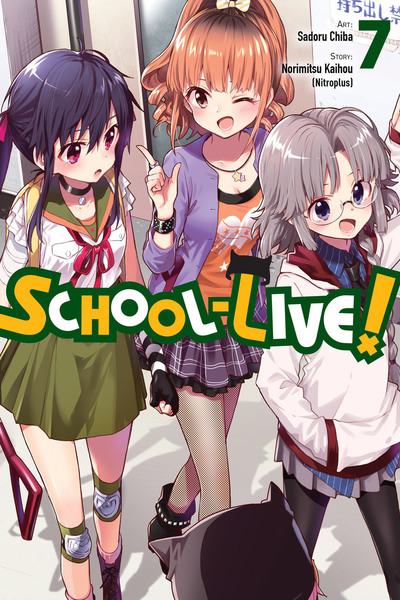 School-Live!, Vol. 7-電子書籍