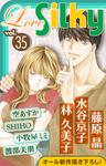 Love Silky Vol.35-電子書籍