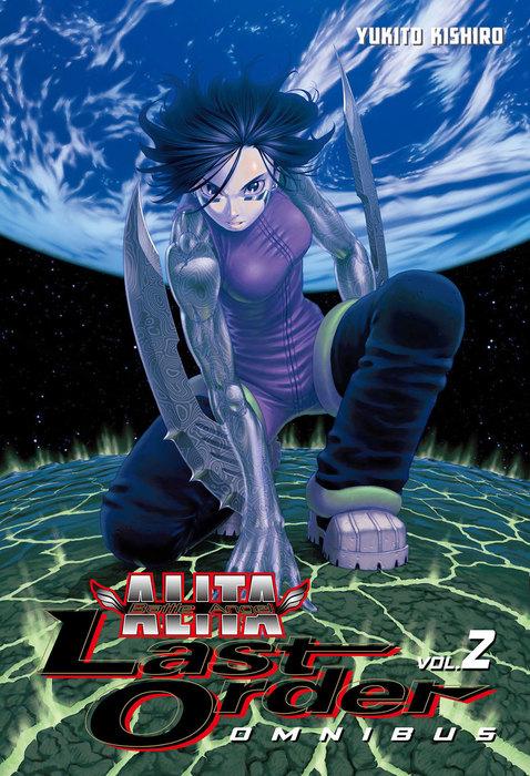 Battle Angel Alita: Last Order Omnibus Omnibus 2拡大写真