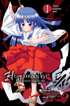 Higurashi When They Cry: Time Killing Arc, Vol. 1-電子書籍
