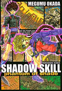 SHADOW SKILL phantom of shade
