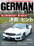 GERMAN CARS【ジャーマンカーズ】2016年08月号-電子書籍