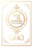 Tales of 15th Anniversary テイルズ オブ 大全 1995-2011-電子書籍