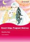 DESERT KING, PREGNANT MISTRESS-電子書籍