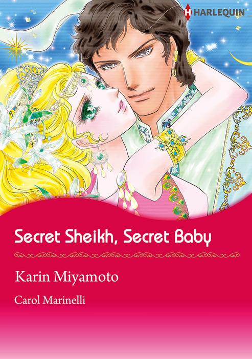 Secret Sheikh, Secret Baby拡大写真