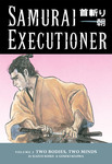 Samurai Executioner Volume 2: Two Bodies, Two Minds-電子書籍