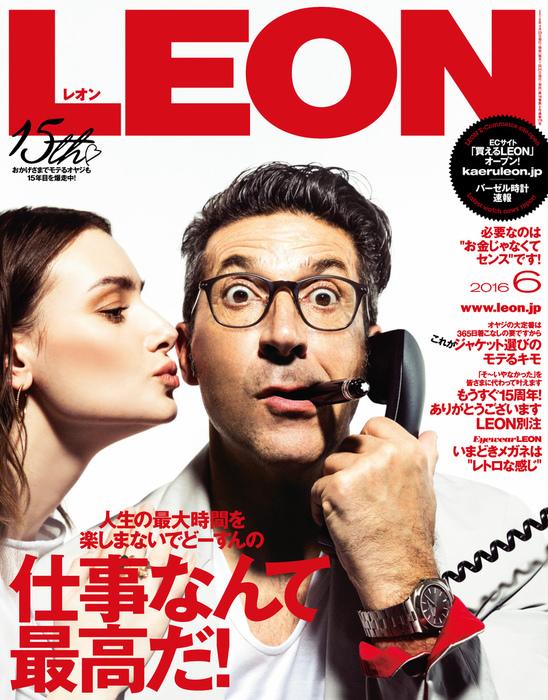 LEON 2016年 06月号-電子書籍-拡大画像