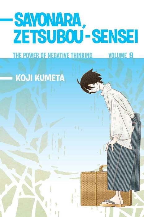 Sayonara Zetsubou-Sensei 9-電子書籍-拡大画像