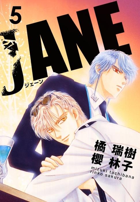 JANE 5拡大写真
