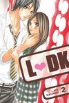LDK 2-電子書籍