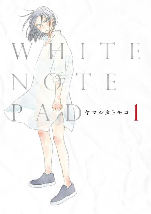 WHITE NOTE PAD(1)拡大写真