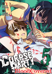 Corpse Party: Blood Covered, Vol. 5-電子書籍