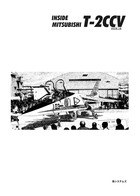 INSIDE MITSUBISHI T-2CCV 改訂第二版