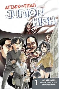 Attack on Titan: Junior High 1