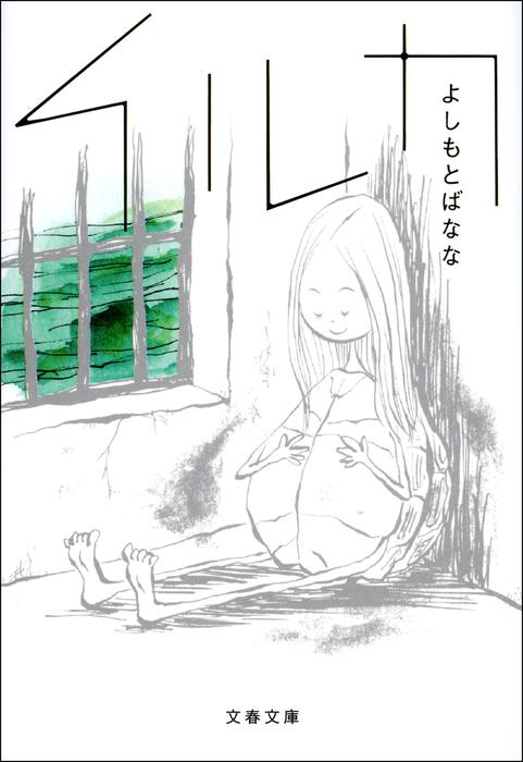 イルカ-電子書籍-拡大画像