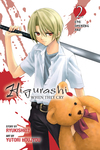 Higurashi When They Cry: Eye Opening Arc, Vol. 2-電子書籍