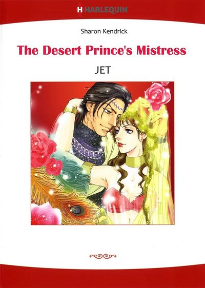 THE DESERT PRINCE'S MISTRESS-電子書籍