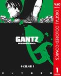 GANTZ カラー版 チビ星人編 1-電子書籍