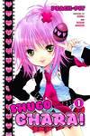 Shugo Chara! 1-電子書籍