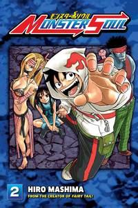 Monster Soul 2-電子書籍