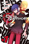 Devil Survivor 1-電子書籍