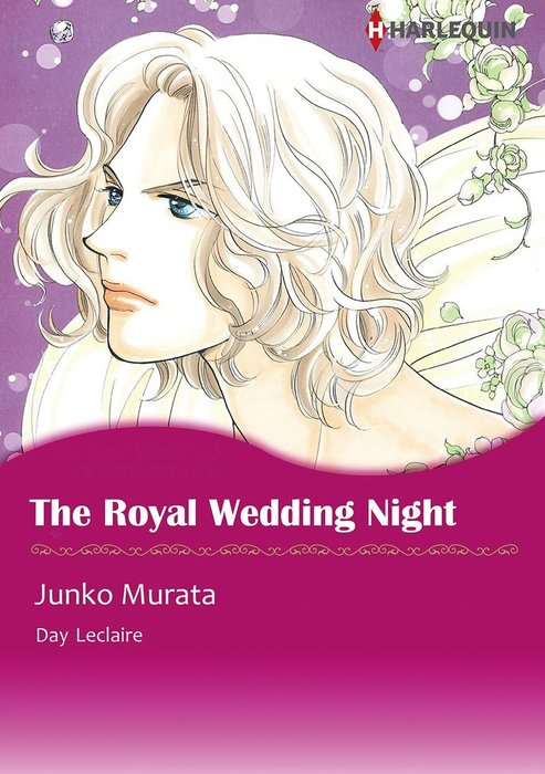 THE ROYAL WEDDING NIGHT拡大写真