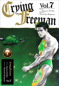 Crying Freeman Vol.7