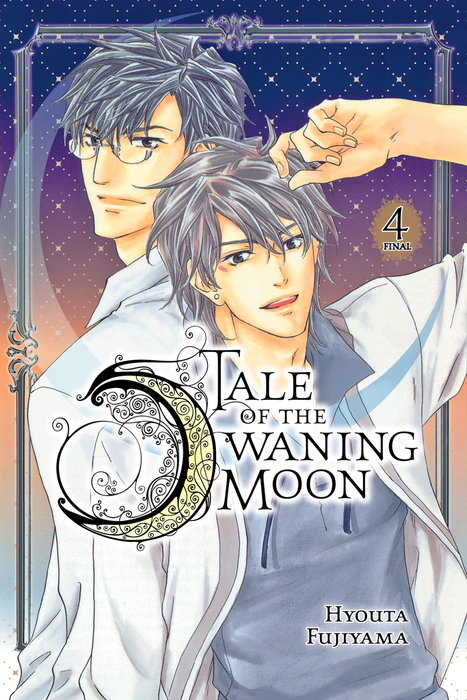 Tale of the Waning Moon, Vol. 4-電子書籍-拡大画像