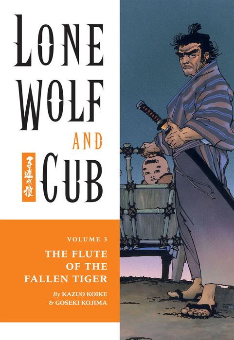 Lone Wolf and Cub Volume 3: The Flute of The Fallen Tiger拡大写真