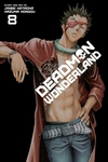 Deadman Wonderland, Vol. 8-電子書籍