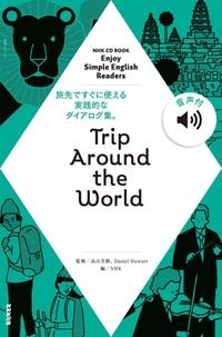 【音声付】NHK Enjoy Simple English Readers Trip Around the World