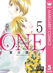ONE Final ―未来のエスキース― 5-電子書籍
