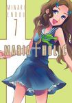 MARIA HOLIC 7-電子書籍