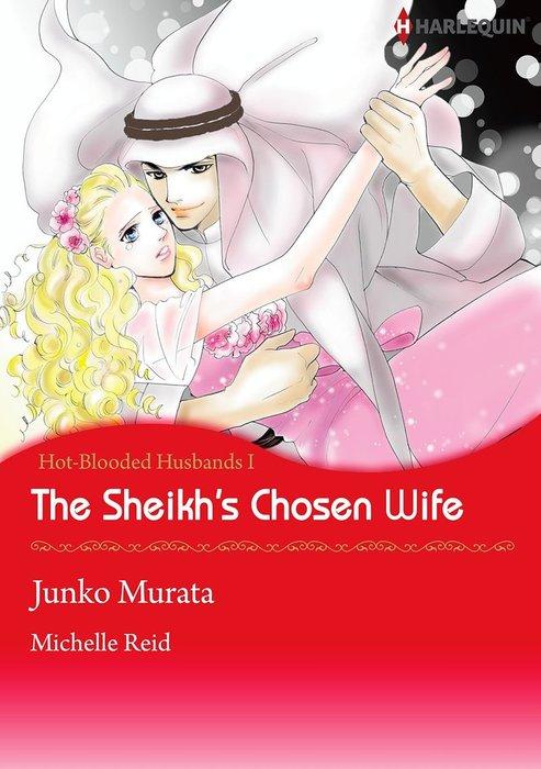 The Sheikh's Chosen Wife拡大写真