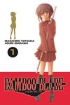 BAMBOO BLADE, Vol. 1-電子書籍
