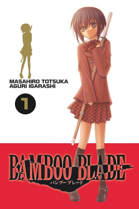 BAMBOO BLADE, Vol. 1拡大写真