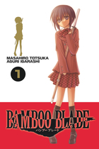 「BAMBOO BLADE(Yen Press World)」シリーズ