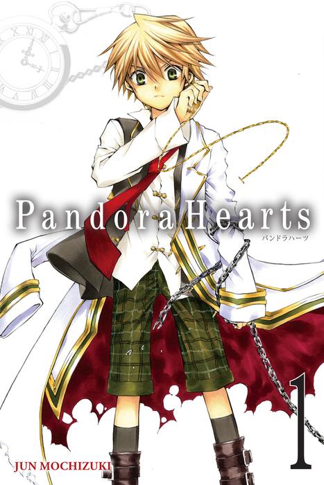PandoraHearts, Vol. 1拡大写真