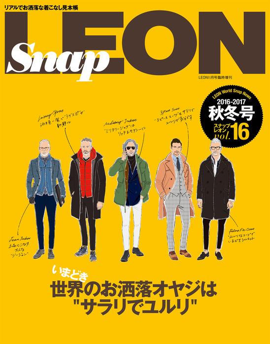 Snap LEON vol.16拡大写真