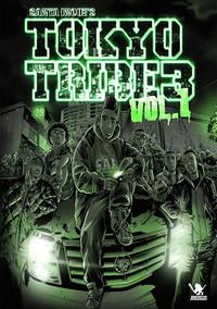 TOKYO TRIBE3 第1巻-電子書籍