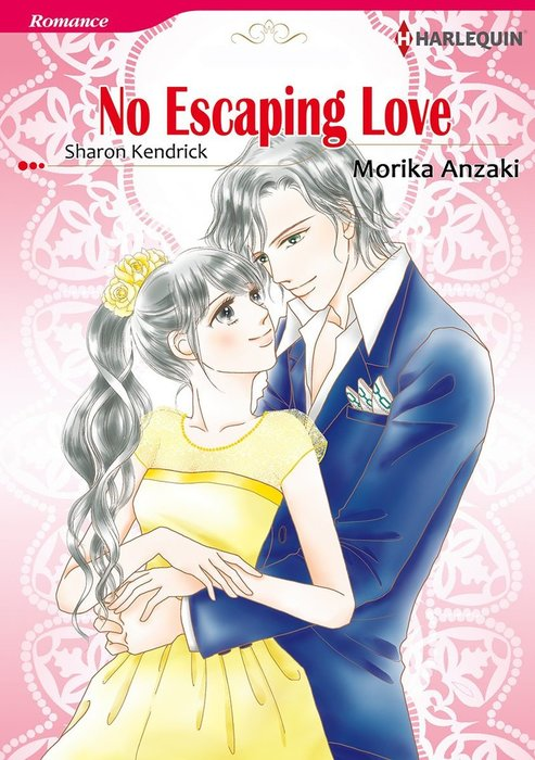 No Escaping Love拡大写真