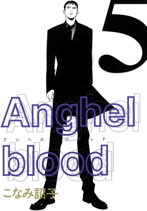 Anghel blood(5)拡大写真