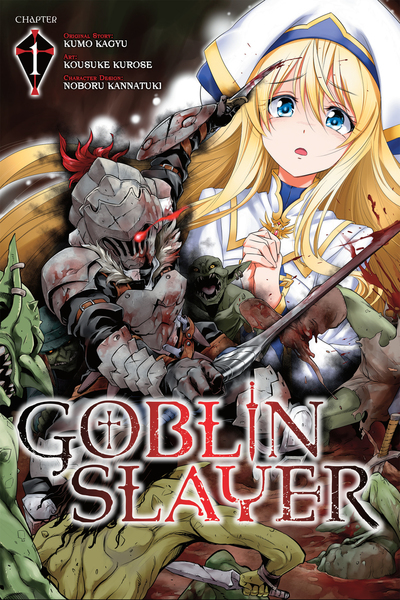 Goblin Slayer, Chapter 1 (manga)