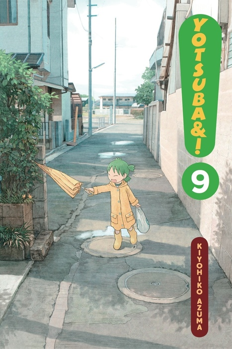 Yotsuba&!, Vol. 9拡大写真