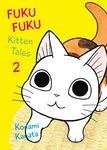 FukuFuku Kitten Tales Volume 2-電子書籍