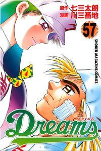 Dreams(57)