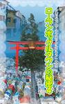 シリーズ・ローランボックルタウン16 ローランボックルタウンの秘密4-電子書籍