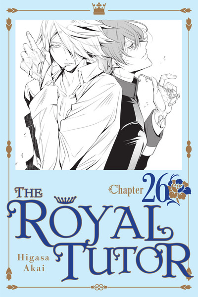 The Royal Tutor, Chapter 26