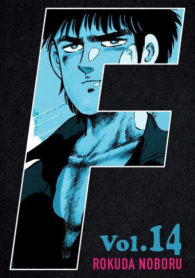 F VOL.14-電子書籍